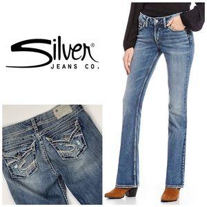 Silver Suki Bootcut Jeans👖